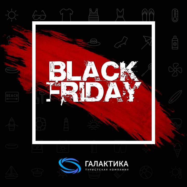 black_friday2.png