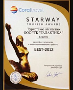 STARWAY TOURISM AWARDS BEST - 2012