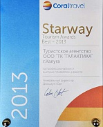STARWAY TOURISM AWARDS BEST - 2013